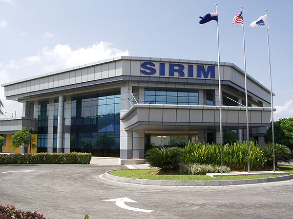 SIRIM Standards Technology Senai, Johor Building Photo