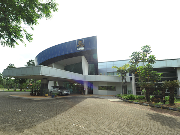 SIRIM Standards Technology Kuantan, Pahang Building Photo